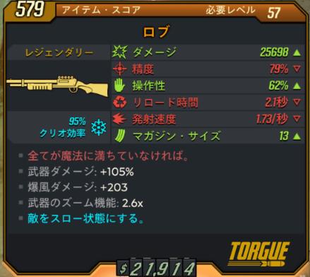 最強 武器 3 ボダラン